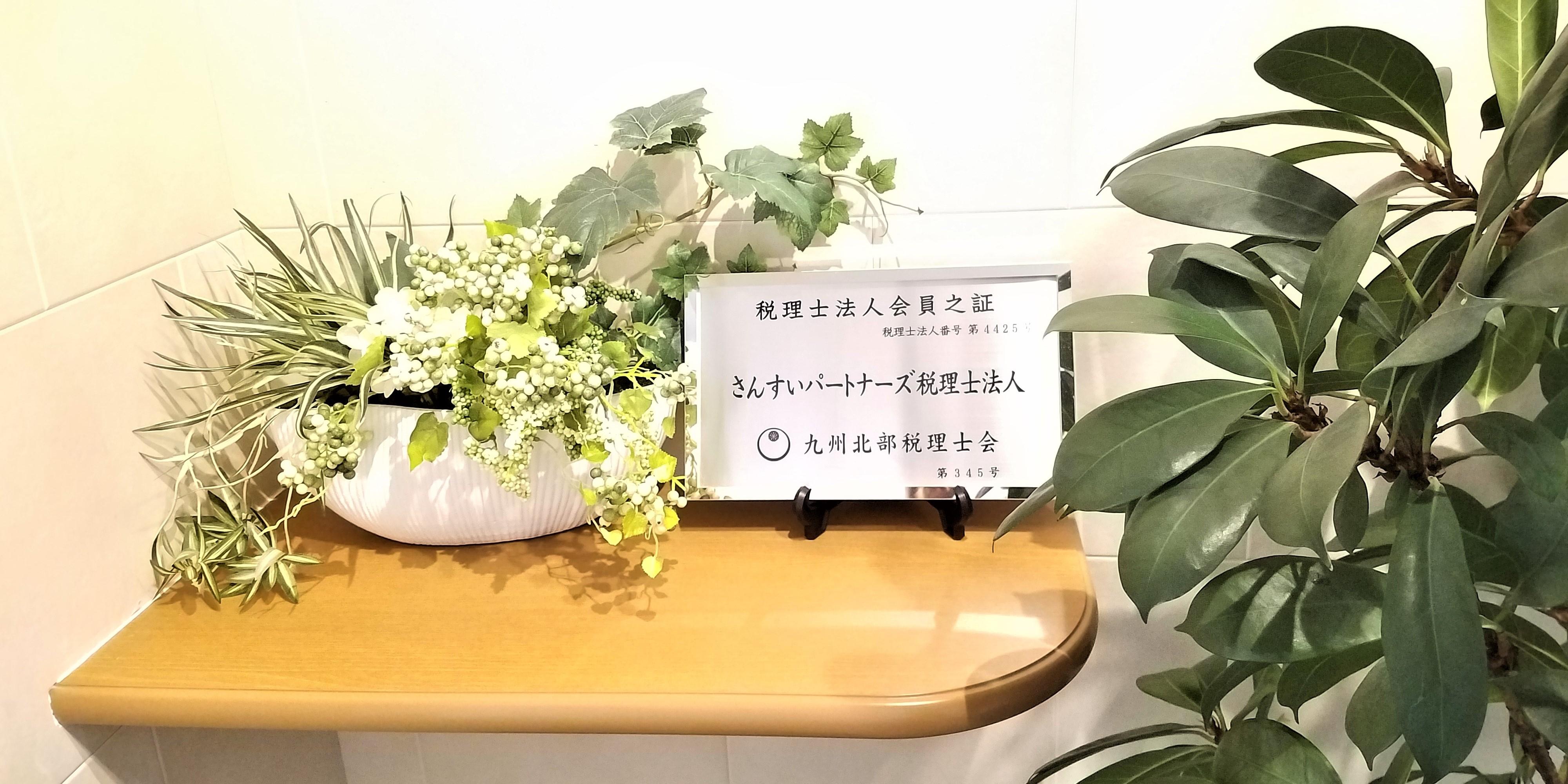 写真_受付new